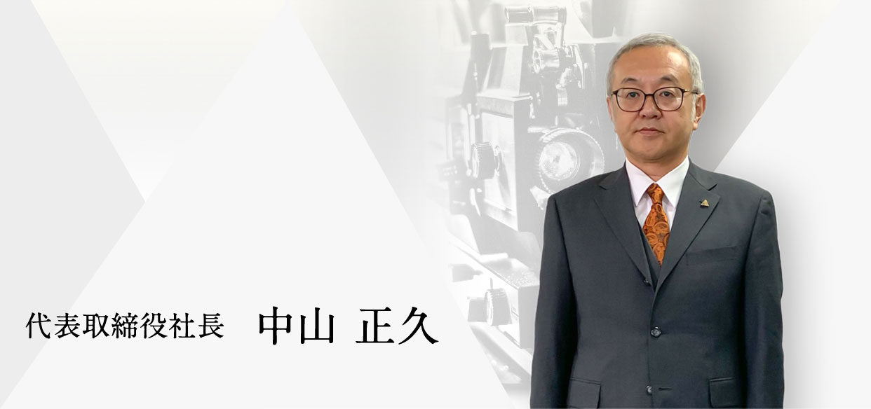 東映ラボ・テック